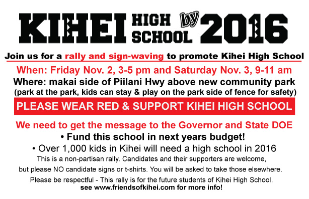 Kihei High School Rally
